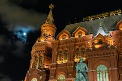 Geschichtsmuseum am Roten Platz in Moskau stockbilder