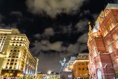 Geschichtsmuseum am Roten Platz in Moskau lizenzfreies stockbild