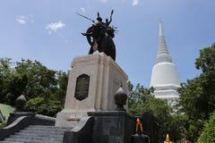 Geschiedenis monument geroepen Donchedi Stock Afbeeldingen