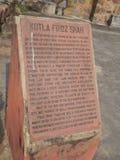 Geschiedenis van Kotla Firoz Shah Stock Foto