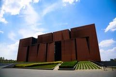 Geschiedenismuseum van Yunnan-Provincie Royalty-vrije Stock Afbeeldingen