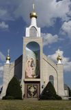 Geschilderde Kerk Stock Afbeeldingen