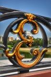 Geschmiedeter Elementbuchstabe E Das Symbol von Krasnodar Russland stockfoto