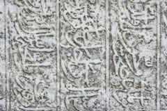 Geschnitzte arabische Buchstaben im Stein Stockbild