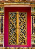 Geschnitzte Muster des Kunsttempels Türen. Lizenzfreies Stockfoto