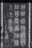 Geschnitzte Steine mit Kalligraphie der chinesischen Schriftzeichen lizenzfreie stockfotos