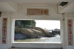 Geschnitzte Steinszene im Freien lizenzfreies stockfoto