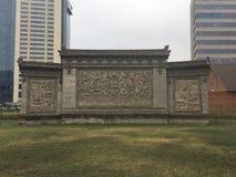 Geschnitzte Wand des Museums Lizenzfreie Stockfotografie