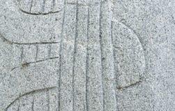 Geschnitzter Rock mit Musik-Schnur-Muster-Beschaffenheit Stockfotografie