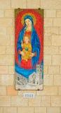 Geschonken Mozaïek - de kerk van Aankondiging stock foto