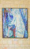 Geschonken Mozaïek - de kerk van Aankondiging stock afbeeldingen