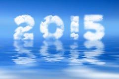 2015 geschreven met wolken Stock Foto's