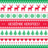 Geseende Kersfees - Merry Christmas in Afrikaans greetings card, seamless pattern Royalty Free Stock Photos