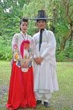 Gesellschaft für koreanische Tanz Ausbildung + Hata Lizenzfreie Stockfotos
