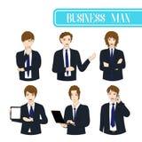 Gesetzte hübsche Geschäftsmann-Zeichentrickfilm-Figur Auch im corel abgehobenen Betrag stock abbildung