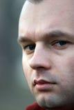 Gesicht eines jungen Mannes Lizenzfreies Stockbild