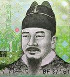 Gesicht von Sejong das große auf der 10000 gewonnenen Anmerkung Stockfotografie