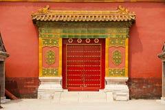 Gesierde Deuren, Verboden Stad, Peking, China Royalty-vrije Stock Foto