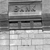 Gesloten Bank Stock Afbeeldingen