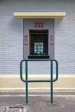 Gesloten kaartjesvenster in een station Royalty-vrije Stock Fotografie
