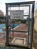 Gesloten openbare pool Stock Foto's