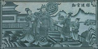 Gesneden Dragon Fighting met Zwaan op de Houten Textuur Als achtergrond stock afbeeldingen
