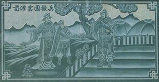Gesneden Dragon Fighting met Zwaan op de Houten Textuur Als achtergrond royalty-vrije stock fotografie