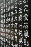 Gesneden karakters Stock Fotografie