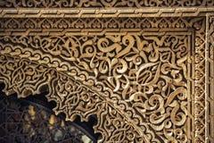 Gesneden steenpatroon Royalty-vrije Stock Fotografie