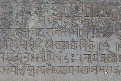 Gesneden Steentexturen stock afbeeldingen