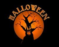 Gespenstischer Baum Halloween-Textes über orange Mond illust Stockfoto