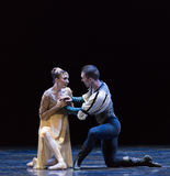 Geständnis-klassisches Ballett ` Austen-Sammlung ` Stockbilder