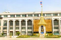 Gestalten Sie die königliche Krematoriums-Replik an der Bangkok-Großstadtbewohner-Verwaltung landschaftlich stockfotos