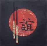 Gestaltungsarbeit Asien Stockfoto