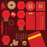 Gestaltungselement der chinesischen Art Stockfoto