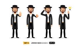 Geste juif d'arrêt d'apparence d'homme d'affaires avec l'illustration plate de bande dessinée de vecteur de motivation de main illustration de vecteur