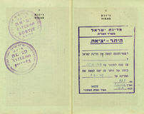 Gestempeld Paspoort pre-Israël Royalty-vrije Stock Foto