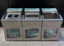 Gestión de la basura Imágenes de archivo libres de regalías