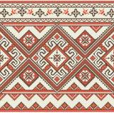 Gesticktes Ukraine-Muster Stockbild