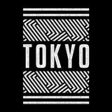 Gestileerde retro typografie vector illustratie