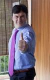 Gestionnaire positif Photo stock