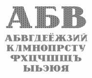 Gestrickter Guss, Grau, russisches Alphabet, Vektor Lizenzfreies Stockbild