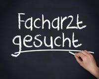 Gesucht do facharzt da escrita da mão Imagem de Stock