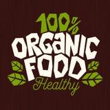 Gesundes Emblem des Logos des biologischen Lebensmittels verlässt grüne natürliche organische Bestandteile stempeln die lokalisie stockfoto