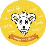 Get för lyckligt nytt år royaltyfri foto