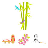 Geta, sakura flowers, bamboo, hieroglyph.Japan set collection icons in cartoon style vector symbol stock illustration Stock Photos