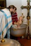 Getauft in der Russisch-Orthodoxen Kirche Lizenzfreie Stockfotos