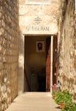 gethsemani Ιερουσαλήμ Στοκ Εικόνες