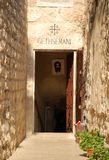 Gethsemani(Jerusalem) Stock Images