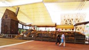 Getreide-Bereich - Ausstellung 2015 Stockfotografie